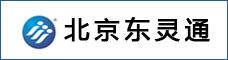 北京東靈通知識產權服務有限公司昆明分公司 _昆明招聘網