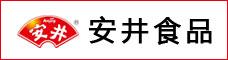 福建安井食品股份有限公司