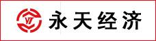 云南永天經濟信息咨詢服務有限公司_昆明招聘網