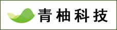 云南青柚科技有限公司