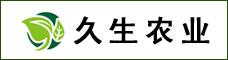 云南久生農業科技有限公司 _昆明招聘網