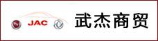 云南武杰商贸有限公司_昆明招聘网