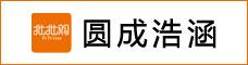 云南圓成浩涵科技有限公司