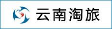 云南淘旅国际旅行社有限公司金江门市部_昆明招聘网