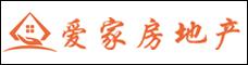 云南爱家房地产经济有限公司