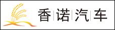 云南香諾汽車租賃服務有限公司_昆明招聘網