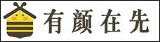 云南有顏在先商貿有限公司_昆明招聘網