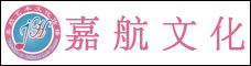 云南嘉航文化传播有限公司_昆明招聘网