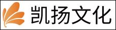 云南凯扬文化传播有限公司_昆明招聘网