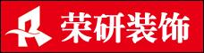 云南荣研装饰工程有限公司_昆明招聘网