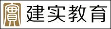 云南建实教育咨询有限公司_昆明招聘网