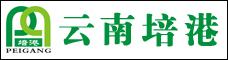 云南培港病媒生物防制有限公司