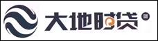 中国大地个人信用贷款事业部(薛经理)