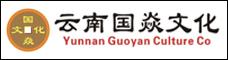 云南国焱文化传播有限公司