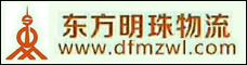 江苏东方明珠物流有限公司云南分公司