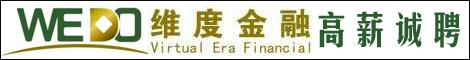 维度金融外包服务(苏州)有限公司