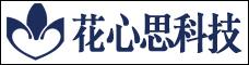 花心思科技_昆明招聘网