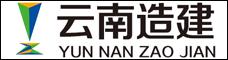 云南造建地基基础工程有限公司