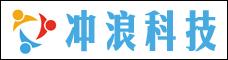 云南冲浪科技有限公司_昆明招聘网