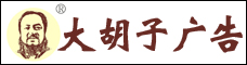 云南大胡子广告有限公司_昆明招聘网