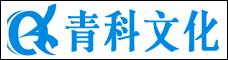 云南青科文化传播有限公司_昆明招聘网