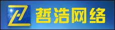 云南哲浩网络科技有限公司