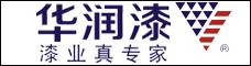 华润漆_昆明招聘网