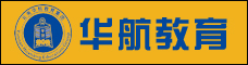 云南華航教育投資有限公司_昆明招聘網
