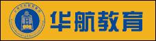 云南華航教育投資有限公司