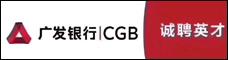 廣發銀行信用卡昆明營銷中心 _昆明招聘網