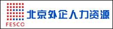 ?#26412;?#22806;企人力资源服务云南有限公司 _昆明招聘网