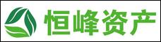 云南恒峰投资有限公司_昆明招聘网