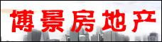 云南博景房地产经纪有限公司