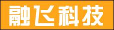 云南融飛科技有限責任公司