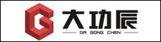 云南大功辰企业管理咨询有限公司