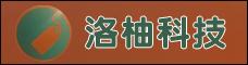 昆明洛柚科技有限公司_昆明招聘网