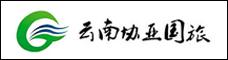 云南協亞國際旅行社有限公司_昆明招聘網