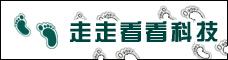 云南走走看看科技有限公司_昆明招聘网