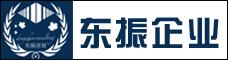 云南東振企業管理咨詢有限公司