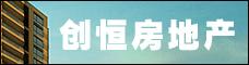 云南创恒房地产营销有限公司