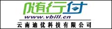 云南迪优科技有限公司