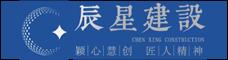 云南辰星建設工程有限公司_昆明招聘網