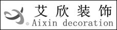 云南艾欣装饰工程有限公司_昆明招聘网