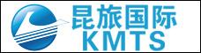 云南昆旅國際旅行社有限公司