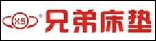 云南徐氏兄弟实业发展有限公司