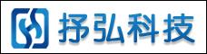 云南抒弘科技有限公司