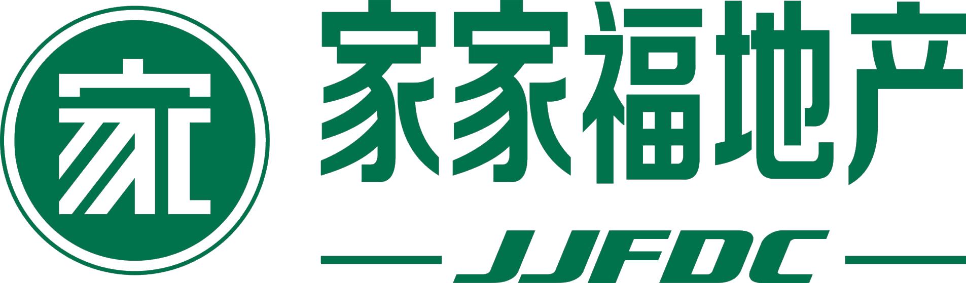 云南家家福房地產經紀有限公司