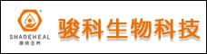 昆明骏科生物科技有限公司(昆明?#20449;?#40857;区?#36842;?#22307;养百货经营部)_昆明招聘网