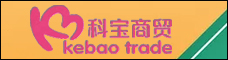云南科寶商貿有限公司