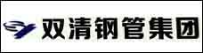 云南双清螺旋钢管有限公司_昆明招聘网
